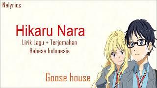 Lirik Lagu Hikaru Nara Dan Terjemahannya Youtube