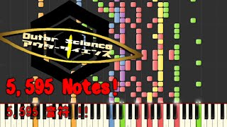 Repeat youtube video Outer Science ♪ Synthesia【アウターサイエンス】5,595 Notes!