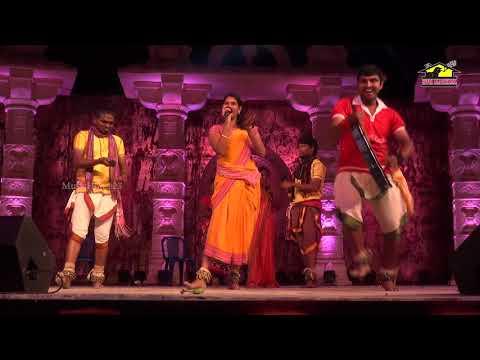 Relare Rela Team Bavochchadolakka Bavochchadu Folk Song || Telugu Folk || Musichouse27