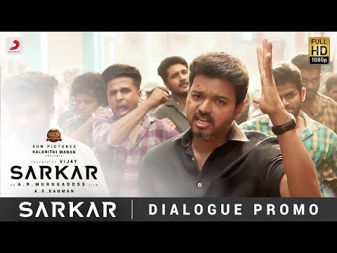 Sarkar - Oru Viral Puratchi Dialogue Promo | Thalapathy Vijay | A .R. Rahman | A.R Murugadoss