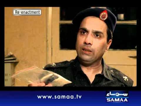 Wardaat Nov 02, 2011 SAMAA TV 1/4