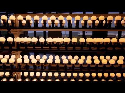 Carus LED Made in Hessen - Infofilm des VDI