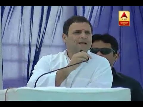 FULL SPEECH: 30 lakh youth unemployed in Gujarat, says Rahul Gandhi in Bharuch