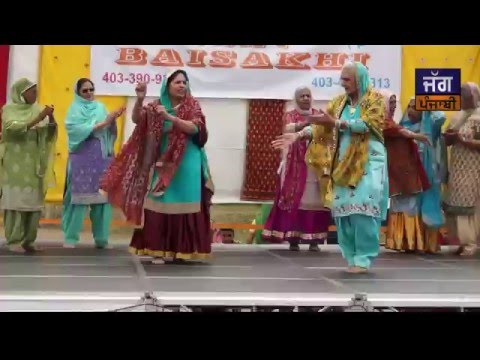 Gidha By Senior Bibian at Aayi Vaisakhi 2016 Calgary