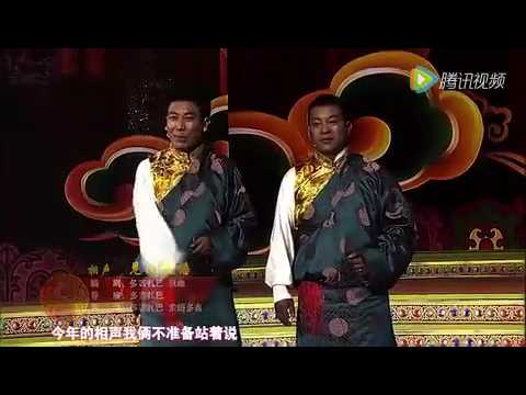 New year Tibetan losar joke 2017