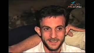 عازف البزق جوهر ابو بشار  والنجم بشار جنيد