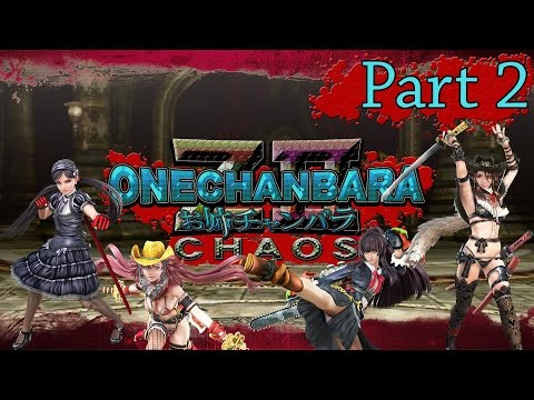 Onechanbara Z2 #2 (Misery thy name is Misery... and mudmen...)