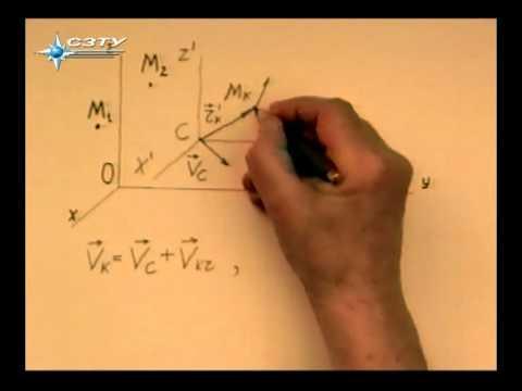Механика — Википедия