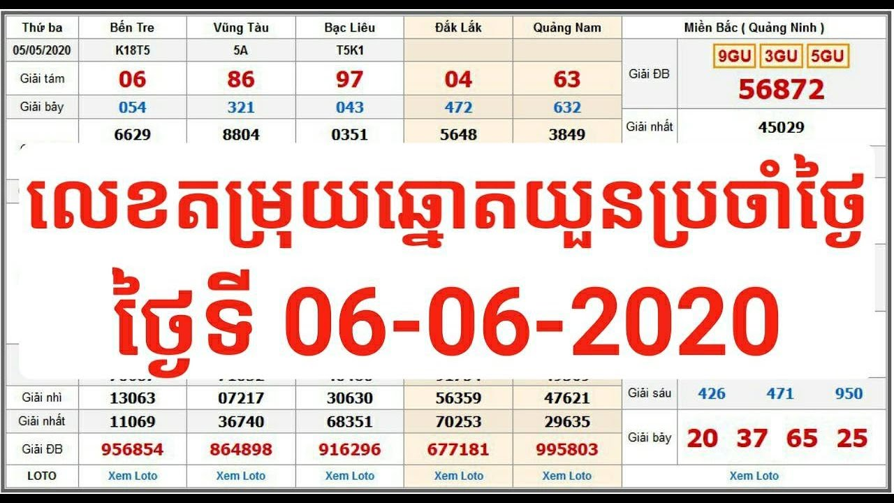 តម្រុយឆ្នោតយួន ថ្ងៃទី06-06-2020 (Vietnam Lottery)
