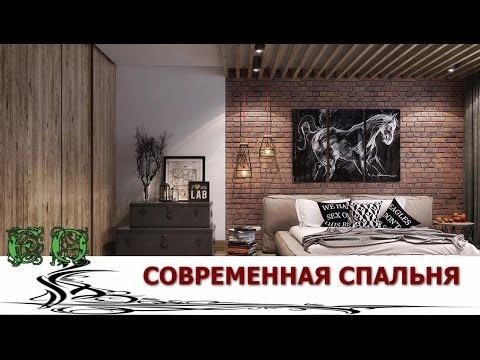Дизайн интерьера спальной комнаты фото