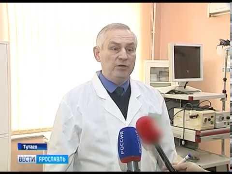 Эндоскопическое отделение Тутаевской ЦРБ переехало в новые помещения
