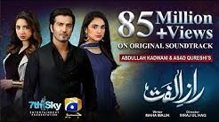 Raaz-e-Ulfat | OST | Shahzad Sheikh| Yumna Zaidi | Geo TV | Har Pal Geo