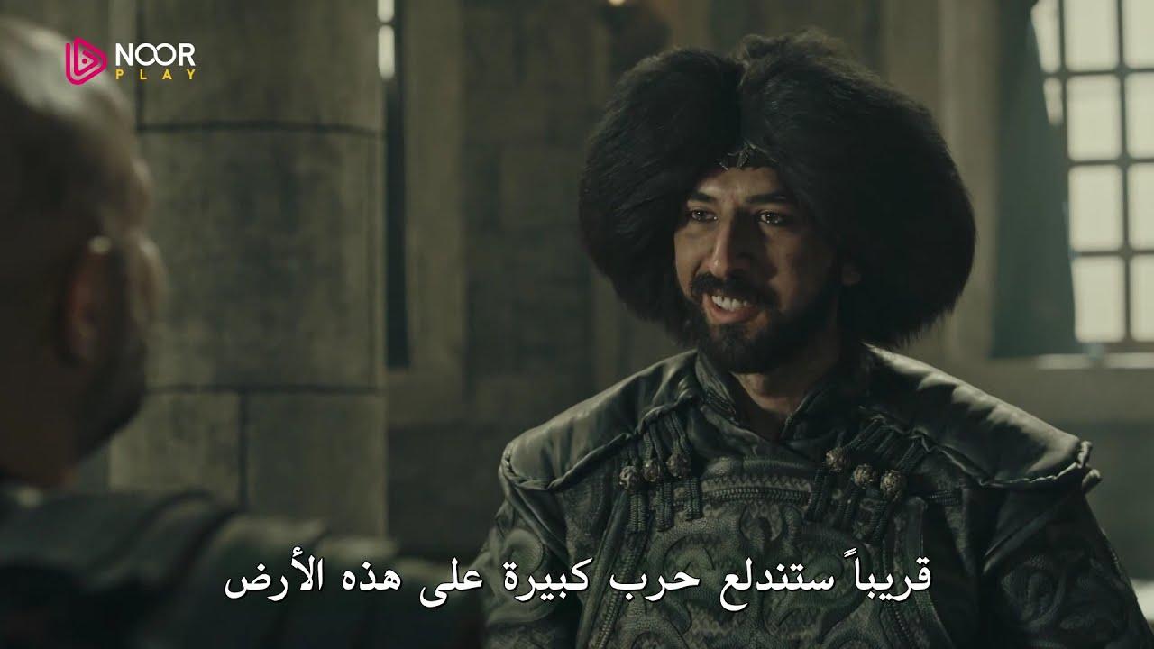 مسلسل المؤسس عثمان الحلقة 62 الإعلان 1 - YouTube