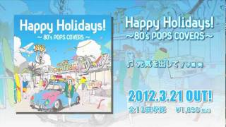 Happy Holidays!~80
