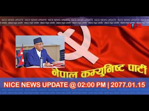 NICE NEWS UPDATE @ 02:00 PM | 2077.01.15 | NICE TV HD