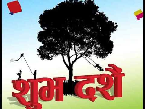 Mangal Dhun Dashain 2073