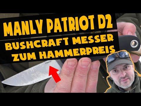 Low Budget Messer - Manley Patriot D2