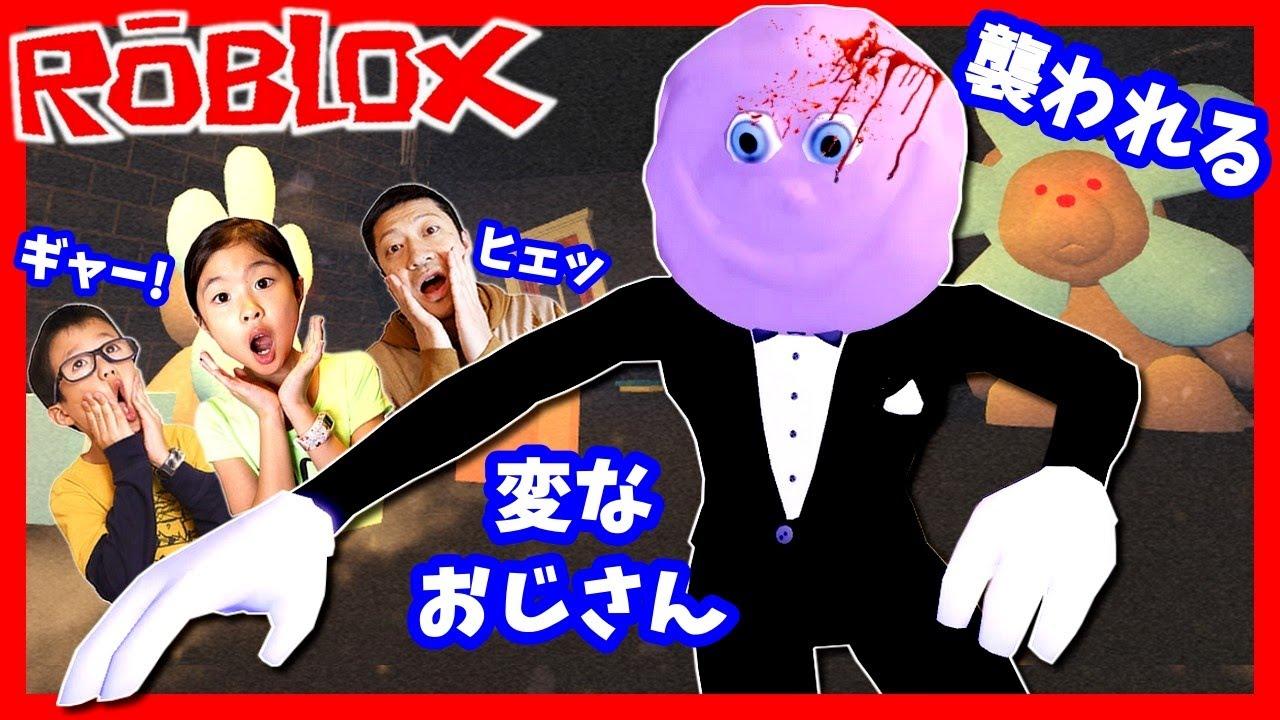 せい ストーリー ブロックス かほ ロ チャンネル
