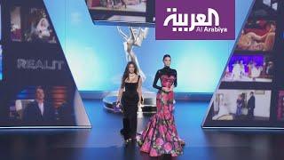 صباح العربية | كيم كارداشيان في موقف محرج والجمهور يسخر منها