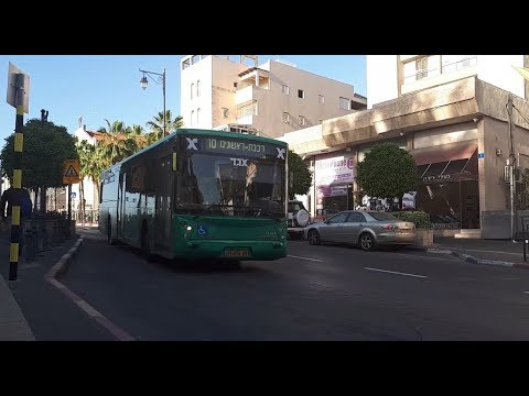How And On What Travel In Israel. Transport Infrastructure
