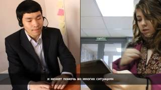 Облачный колл-центр(Облачный колл-центр службы переводчиков жестового языка предназначен для устранения информационного..., 2013-05-29T12:23:59.000Z)