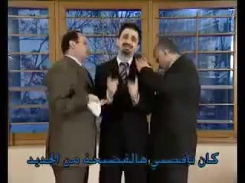 Saad al-Hariri lol