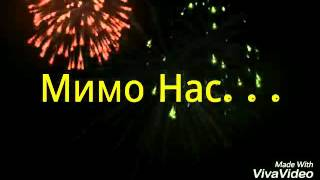 (AMV) клип -