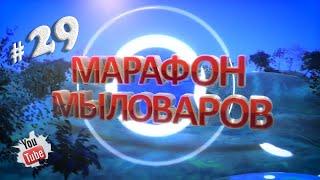 Марафон Мыловаров букет из сладостей