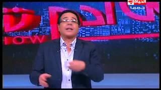 بنى آدم شو أحمد آدم يسخر من عجلة الإعلامى جابر القرموطى بنى آدم القرموطى شو
