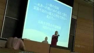 第一回白熱教室 岡野内教授.m4v