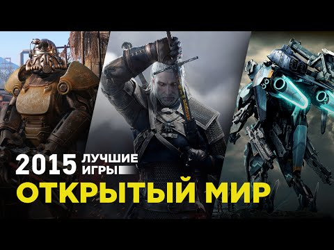 Лучшие игры 2015: