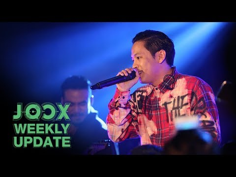 Cocktail | รายการ JOOX Weekly Update [14.06.18]