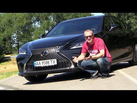 От Camry до снегохода: из чего собран новый Lexus ES