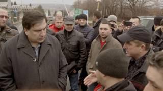 Люди на митниці: Президент і його олігархи знущаються над народом