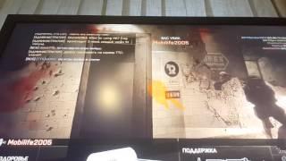 Battlefield 4 - Новый локер, новая боль.(Новое видео, получилось не очень, так как в конце мне позвонили, да и телефон я рукой подвинул в конце, но..., 2014-09-24T16:31:15.000Z)