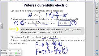 Fizica clasa VIII: Fenomene electromagnetice. Lecția 1: Lucrul și puterea curentului electric.