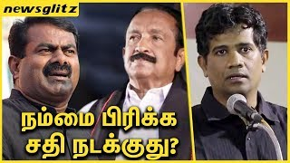 tamil eelam issue in indian politics The sri lankan tamil diaspora after the ltte although the may 2009 defeat of the liberation tigers of tamil eelam tamil politics and the quest for a.