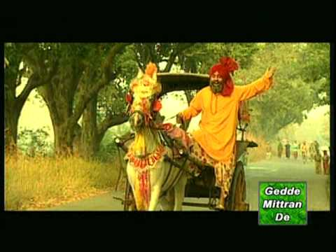 Baith Budhe De Tange te [Full Song] Gerhe Mitran De