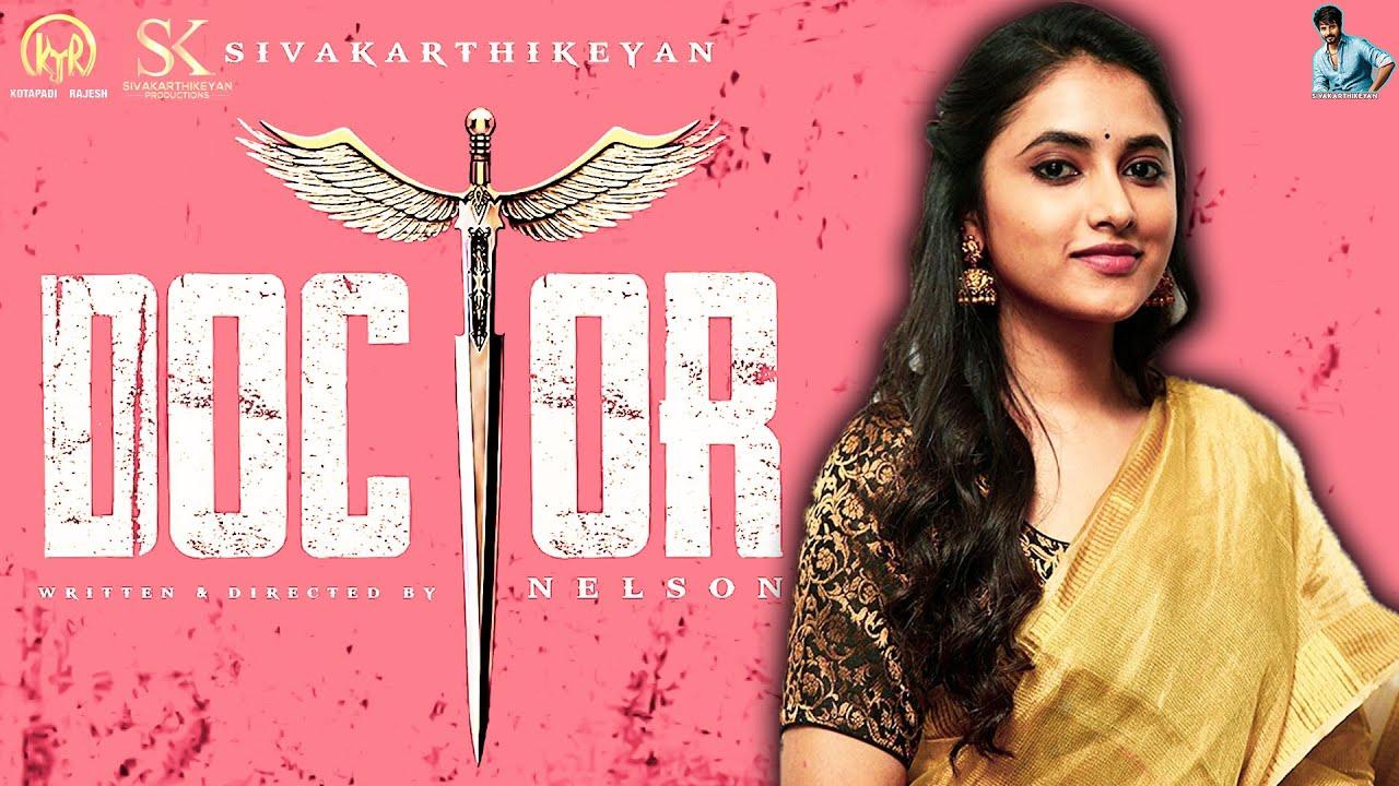 Doctor Sivakarthikeyan Movie | Doctor Update | Doctor Movie Update | Priyanka  Arul Mohan | SK 18 - YouTube