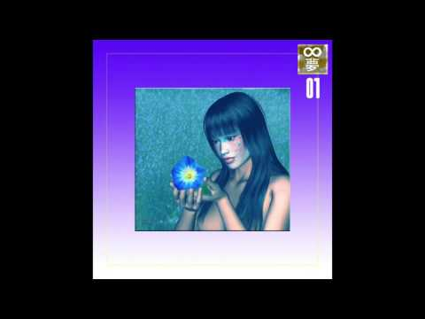 Eternal Dream System : 夢01
