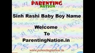 Sinh Rashi Boy Name With Meanings
