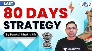IAS - 2021 How to Prepare in Last 80 Days   #UPSCCSE2021/22   Pankaj Shukla Sir