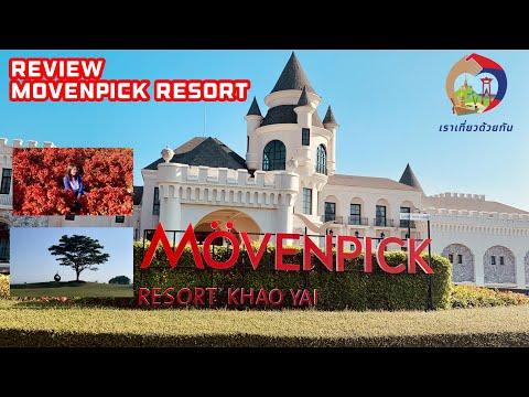 พากินหรู อยู่สบาย ที่ Movenpick Resort Khao Yai กับโครงการเราเที่ยวด้วยกัน 2020