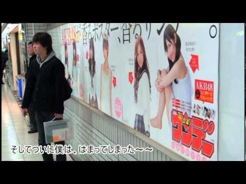 AKB48香り付き巨大ポスター~JR池袋駅北口