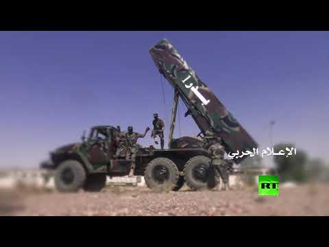 الحوثيون يطلقون صاروخ -بدر1-  - نشر قبل 1 ساعة