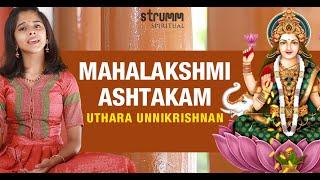 Mahalakshmi Ashtakam I Uthara Unnikrishnan