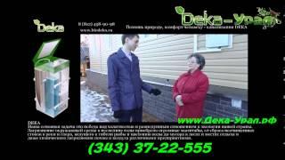 Видео отзыв пользователя автономной канализации(, 2014-04-16T08:31:43.000Z)