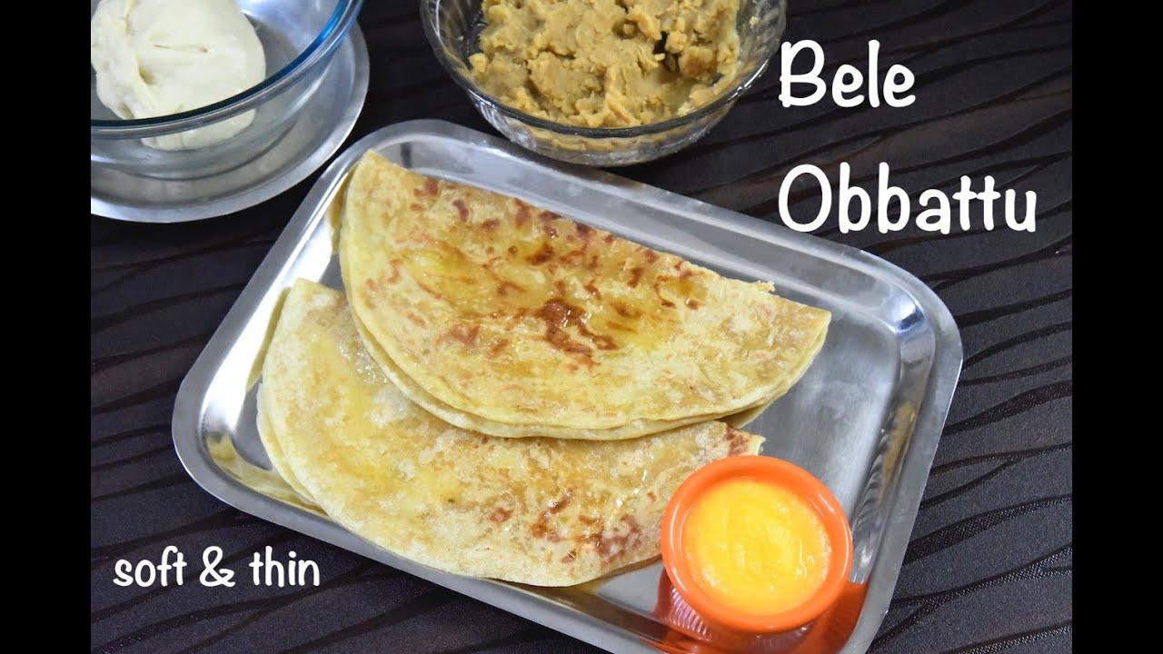 bele obbattu recipe   obbattu recipe   holige recipe   puran poli recipe   Karnataka style obbattu