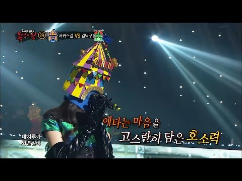 【TVPP】 Rose(BLACKPINK) - If It Is You, 로제(블랙핑크) – 너였다면 @King Of Masked Singer