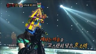 【TVPP】 Rose(BLACKPINK) - If It Is You, 로제(블랙핑크) - 너였다면 @King of Masked Singer